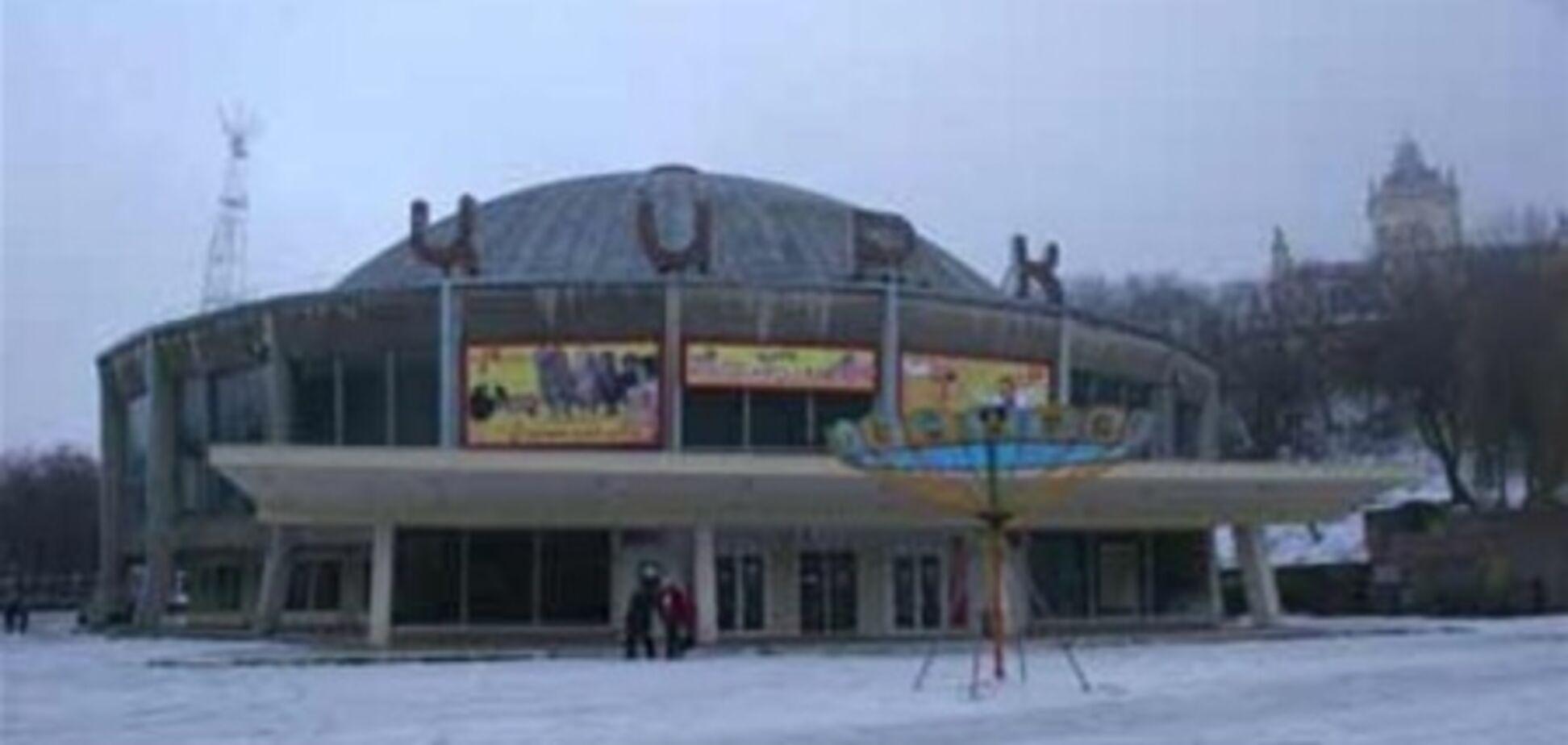 У львівському цирку показали фокус із зникненням чотирьох мільйонів