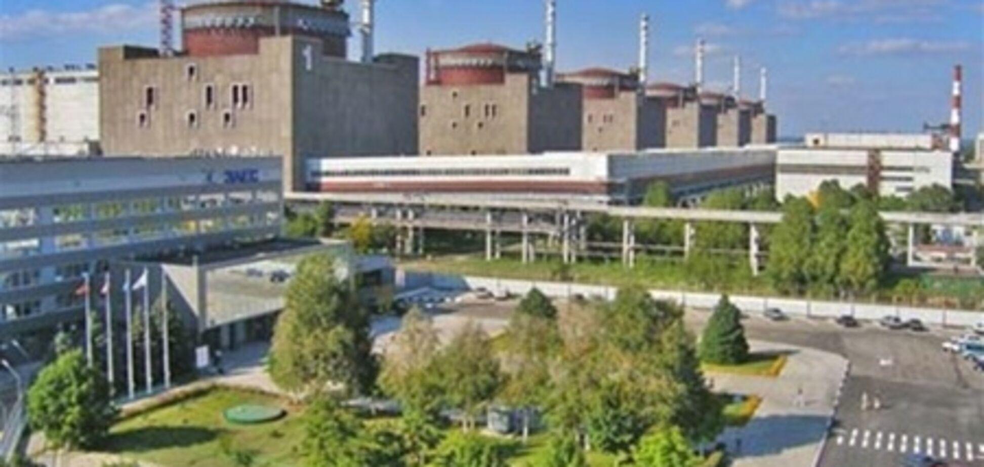 На Запорізькій АЕС відключився третій енергоблок