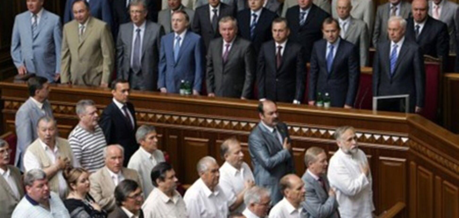 Нова мода Верховної Ради - фото у вишиванці