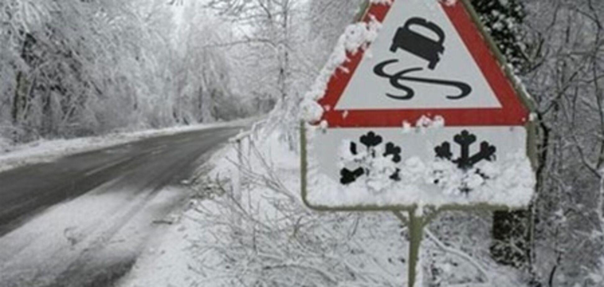 ДАІ попереджає водіїв про ожеледицю