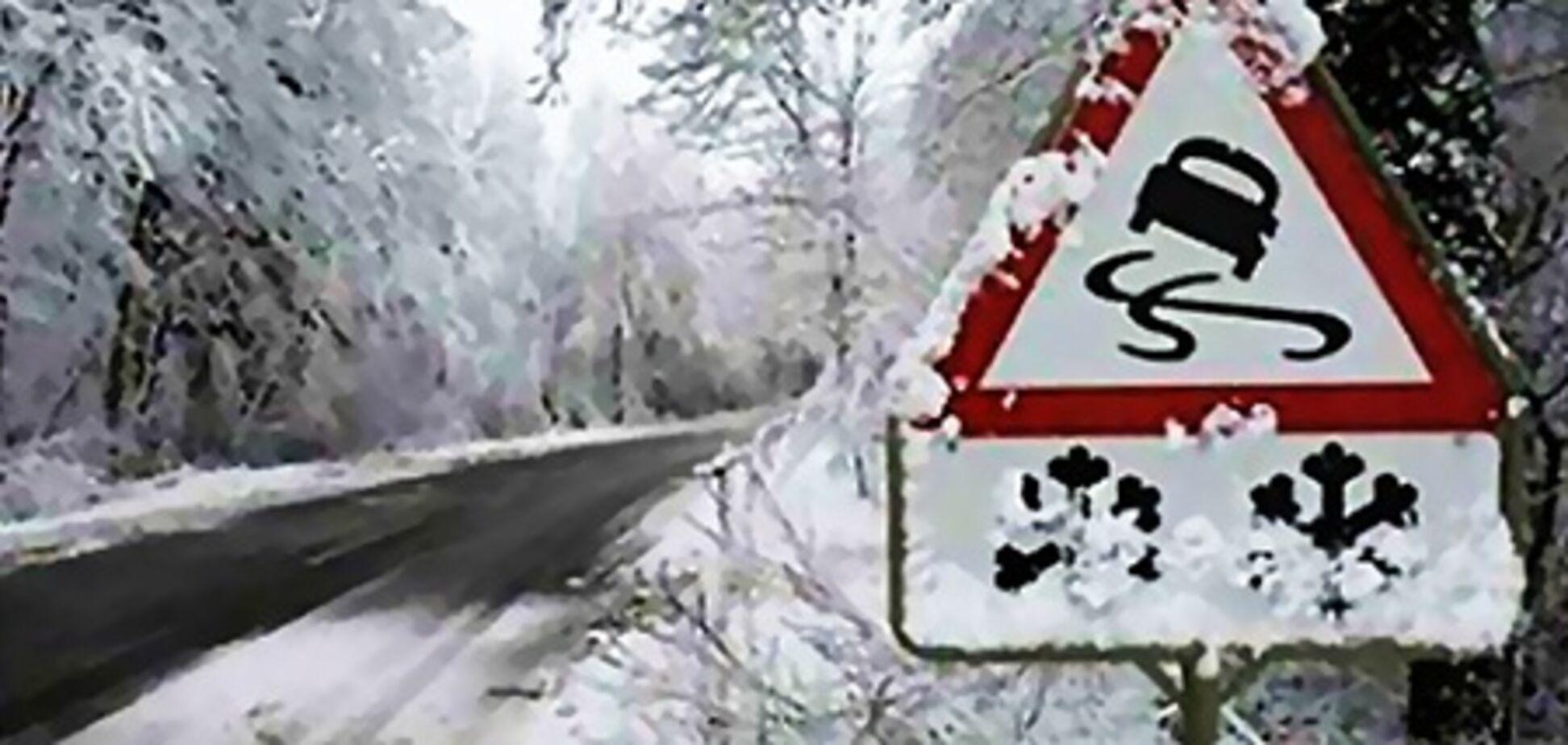 Ситуація на дорогах 22 грудня: 70 ДТП, дев'ять загиблих
