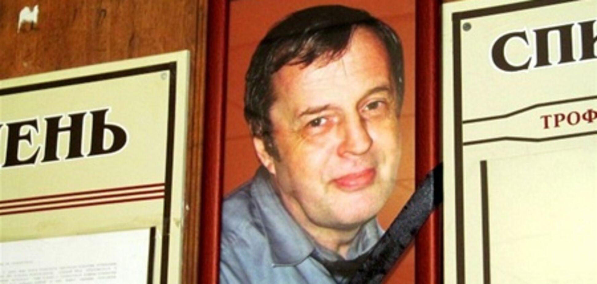 Колекцію убитого судді з Харкова оцінили в 100 тисяч