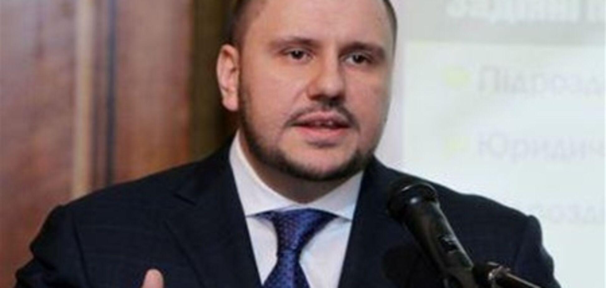 Арбузов представил Клименко в новой должности.