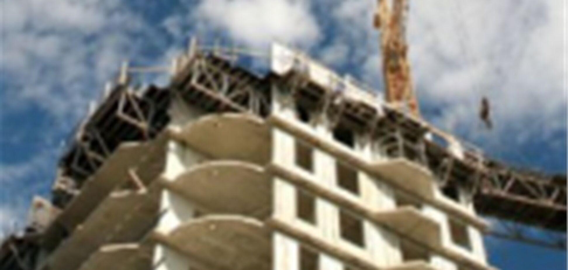 'Старые' реестры прав на недвижимость будут функционировать в 2013 году