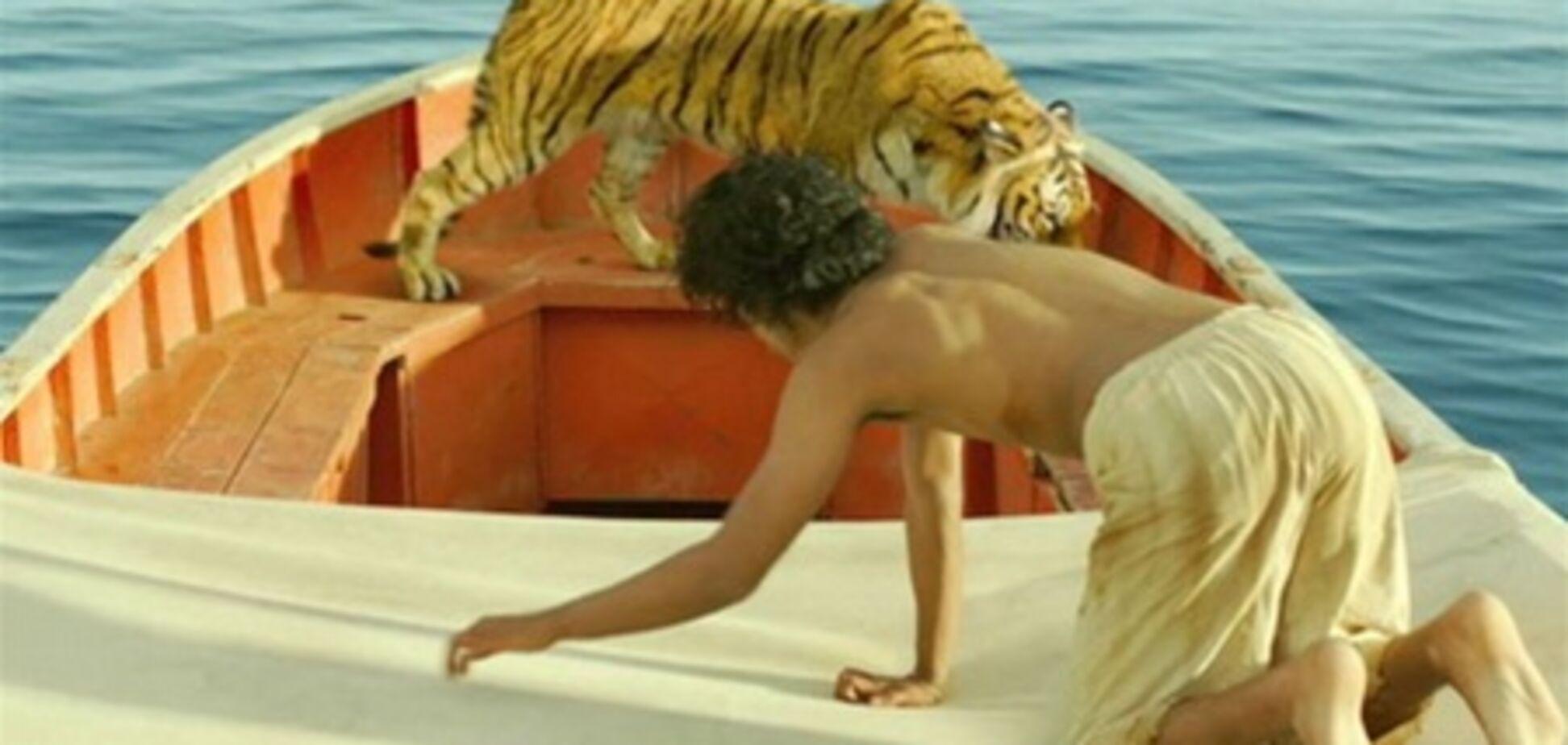 Крадущийся тигр, затаившийся Пи