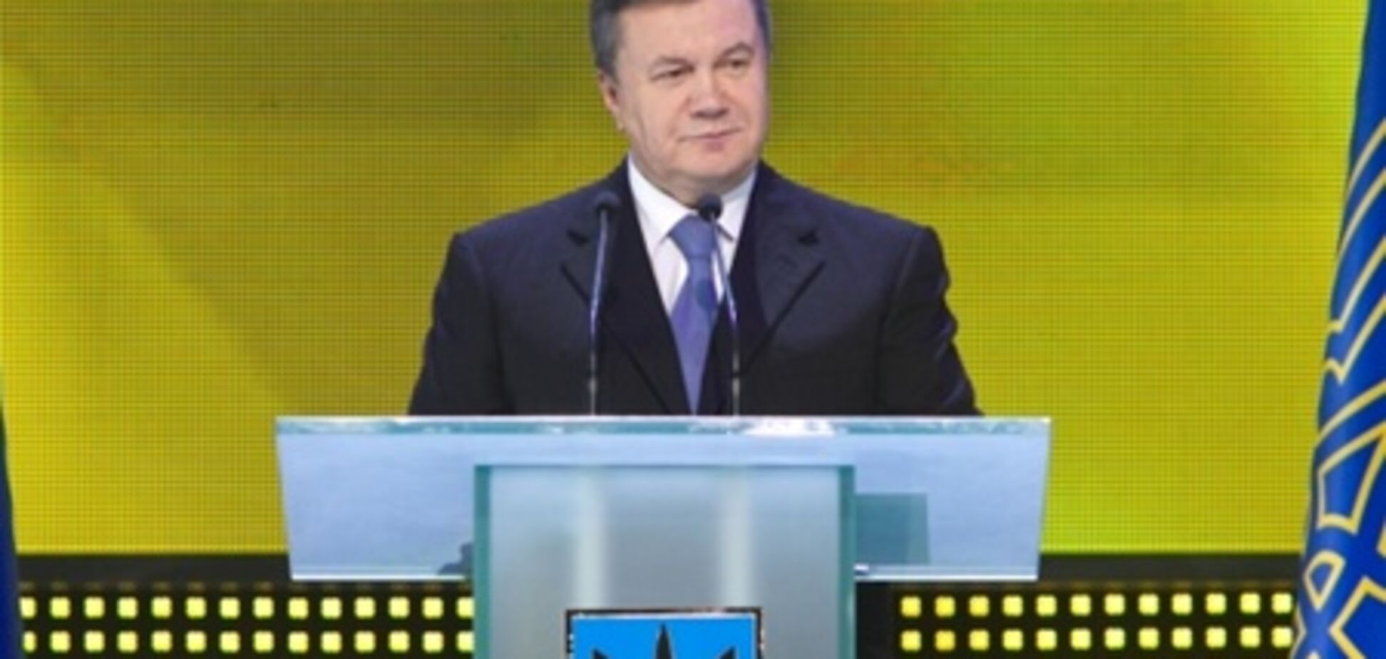 Янукович: монополія на владу однієї політсили в минулому