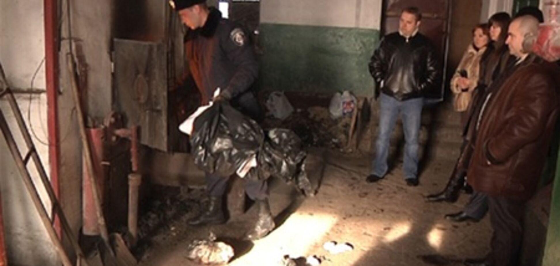 У Дніпропетровську спали наркотиків на 1 млн грн