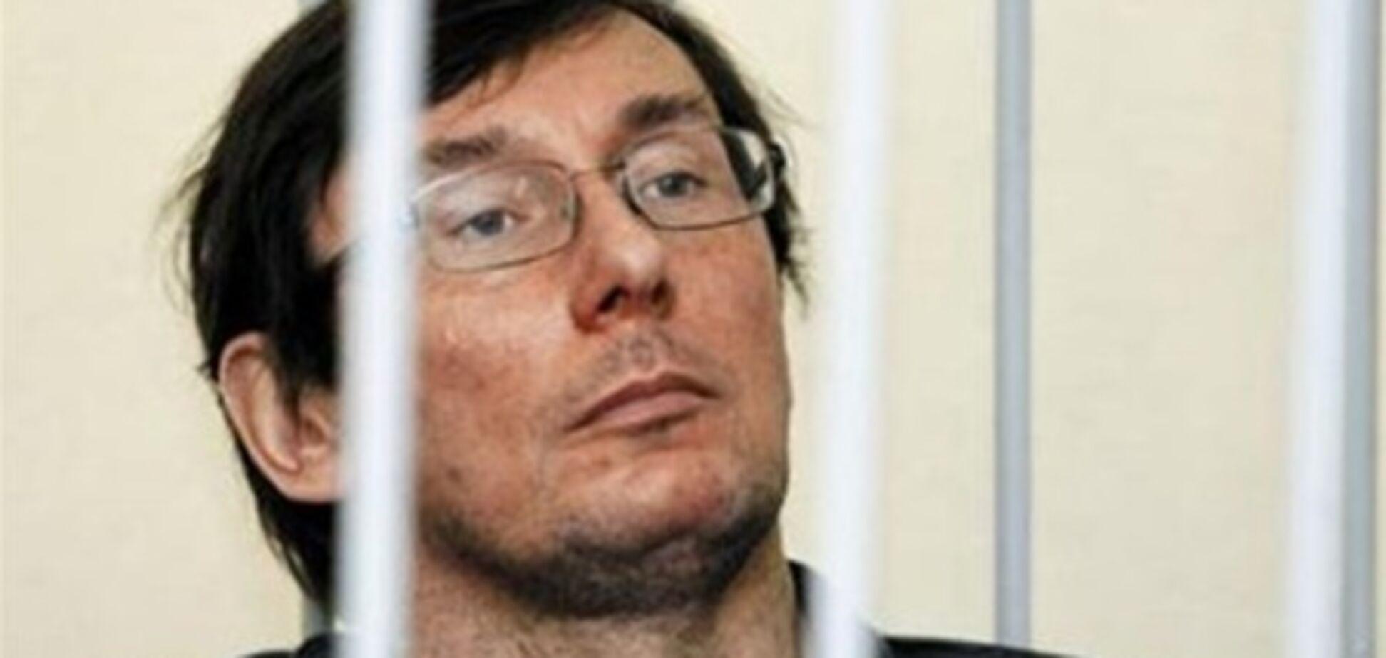 У НС заперечують, що Луценко літав на вертольоті