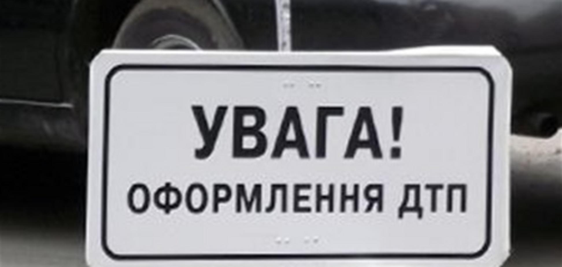 Нардеп потрапив в ДТП на Київщині