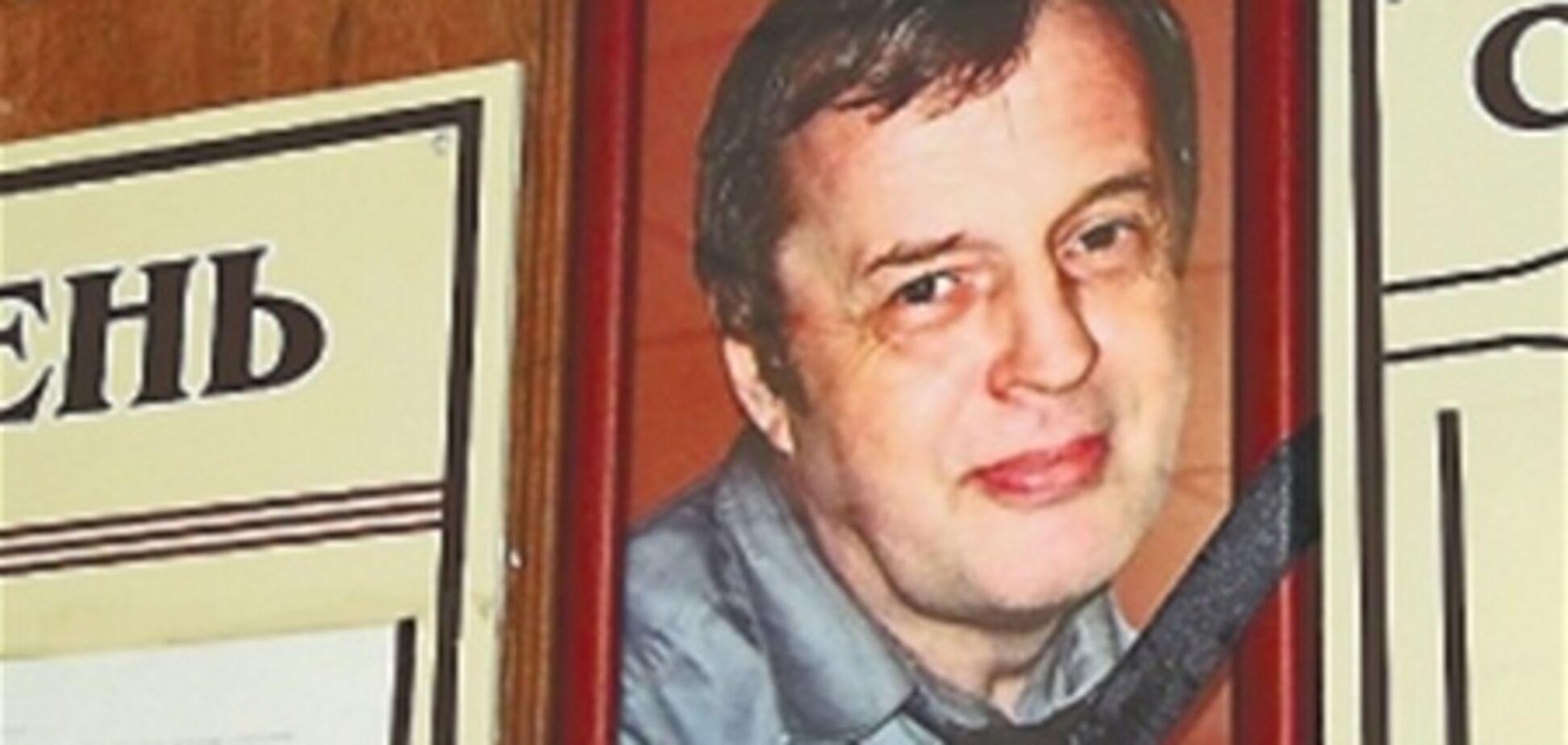 Вбитого суддю з Харкова можуть поховати без голови
