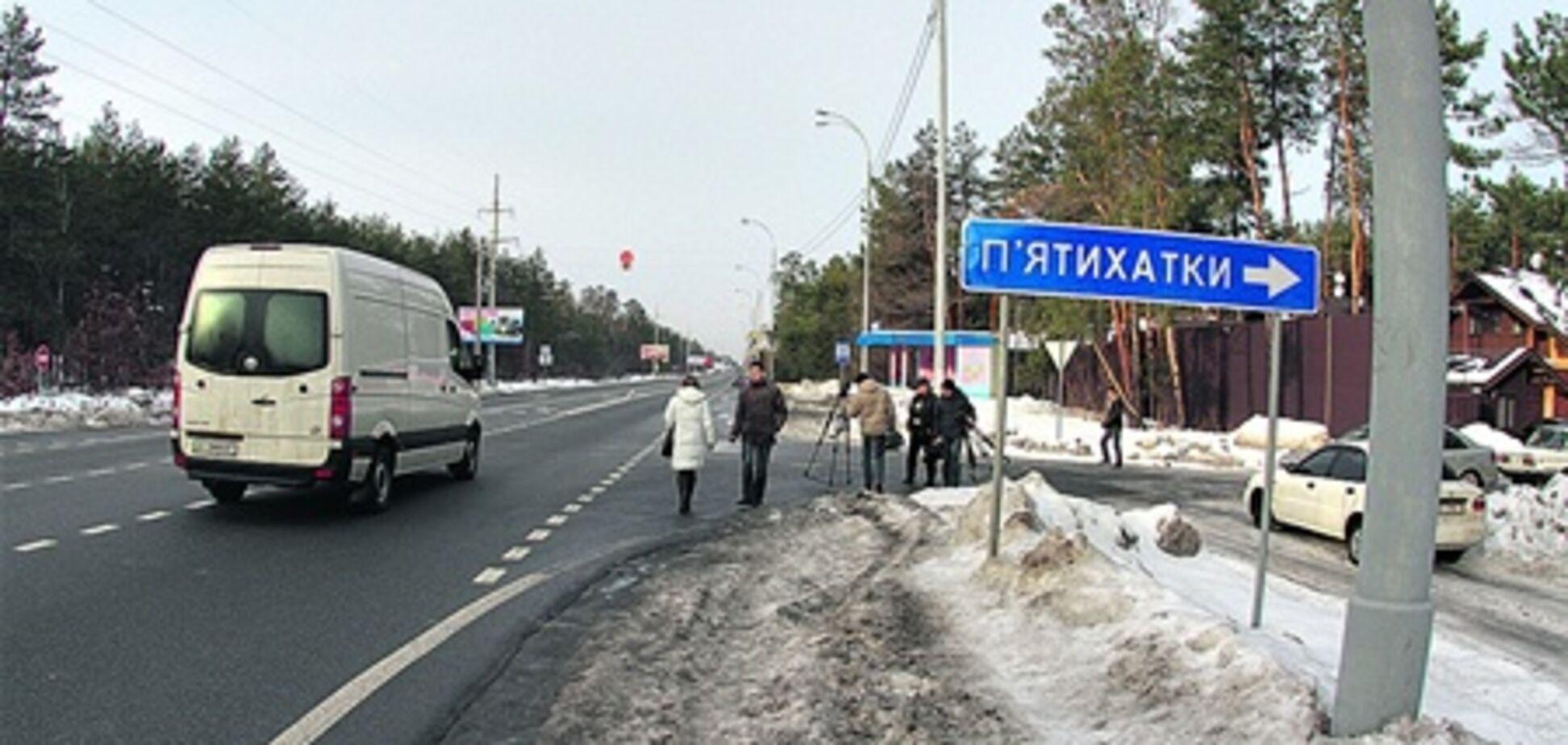 Жертва ДТП за участю Меладзе 40 днів тому поховала батька