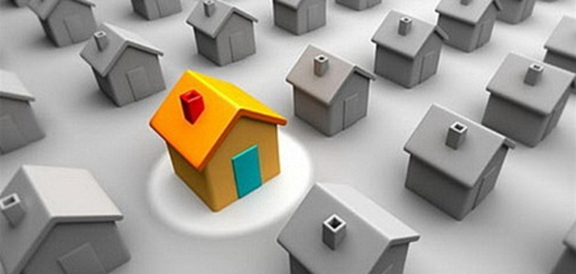 В 2013 году в Украине еще пока будут функционировать 'cтарые' реестры прав на недвижимость