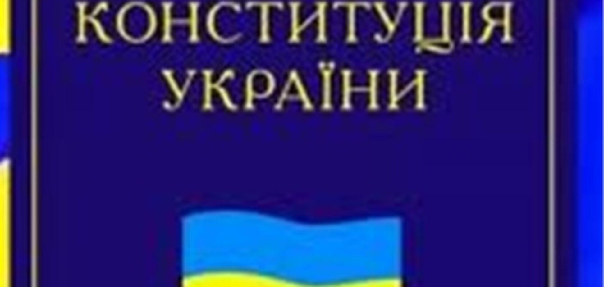 Венеціанська комісія стурбована українським законом про референдум