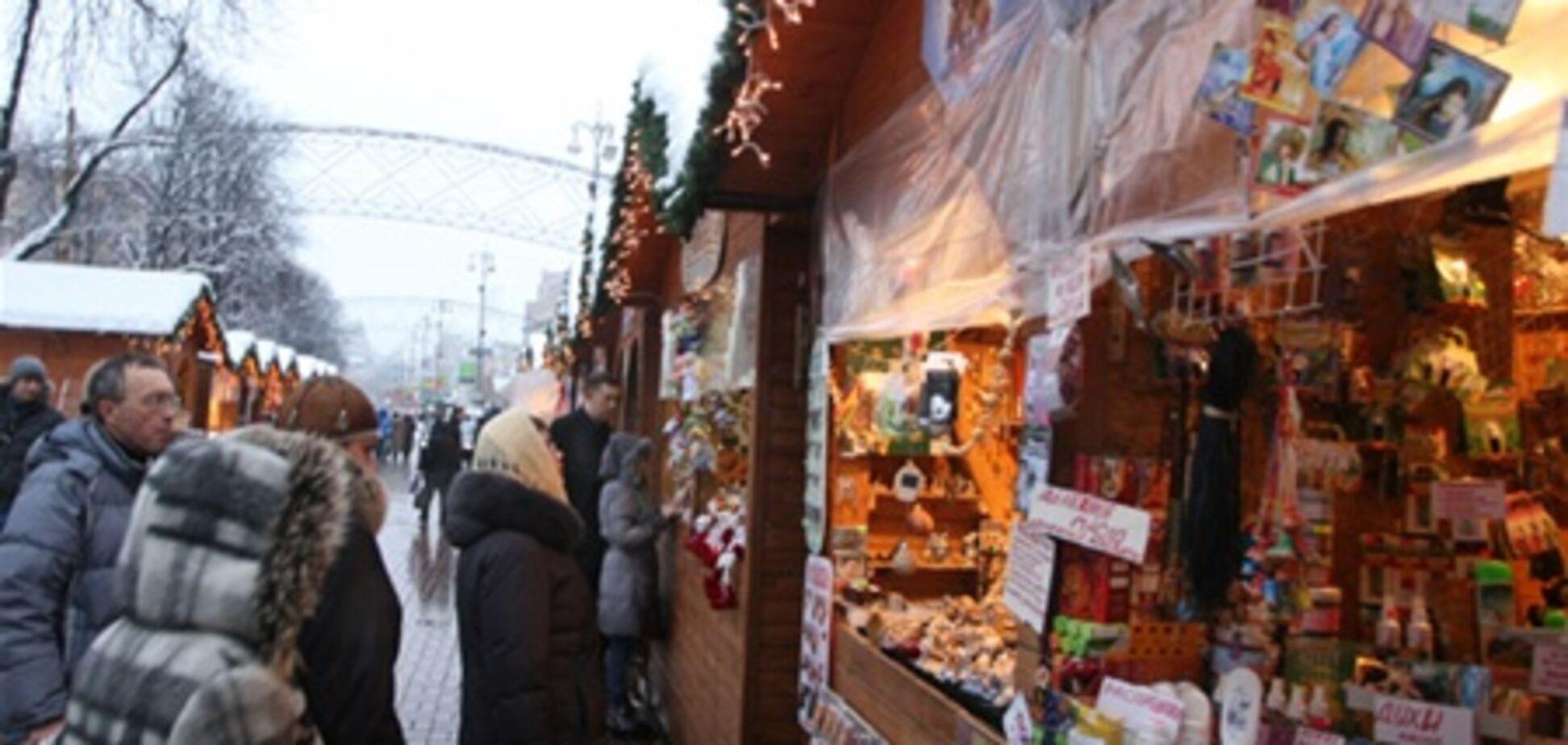 Выходные в Киеве: предновогодние, антикварные или с собаками