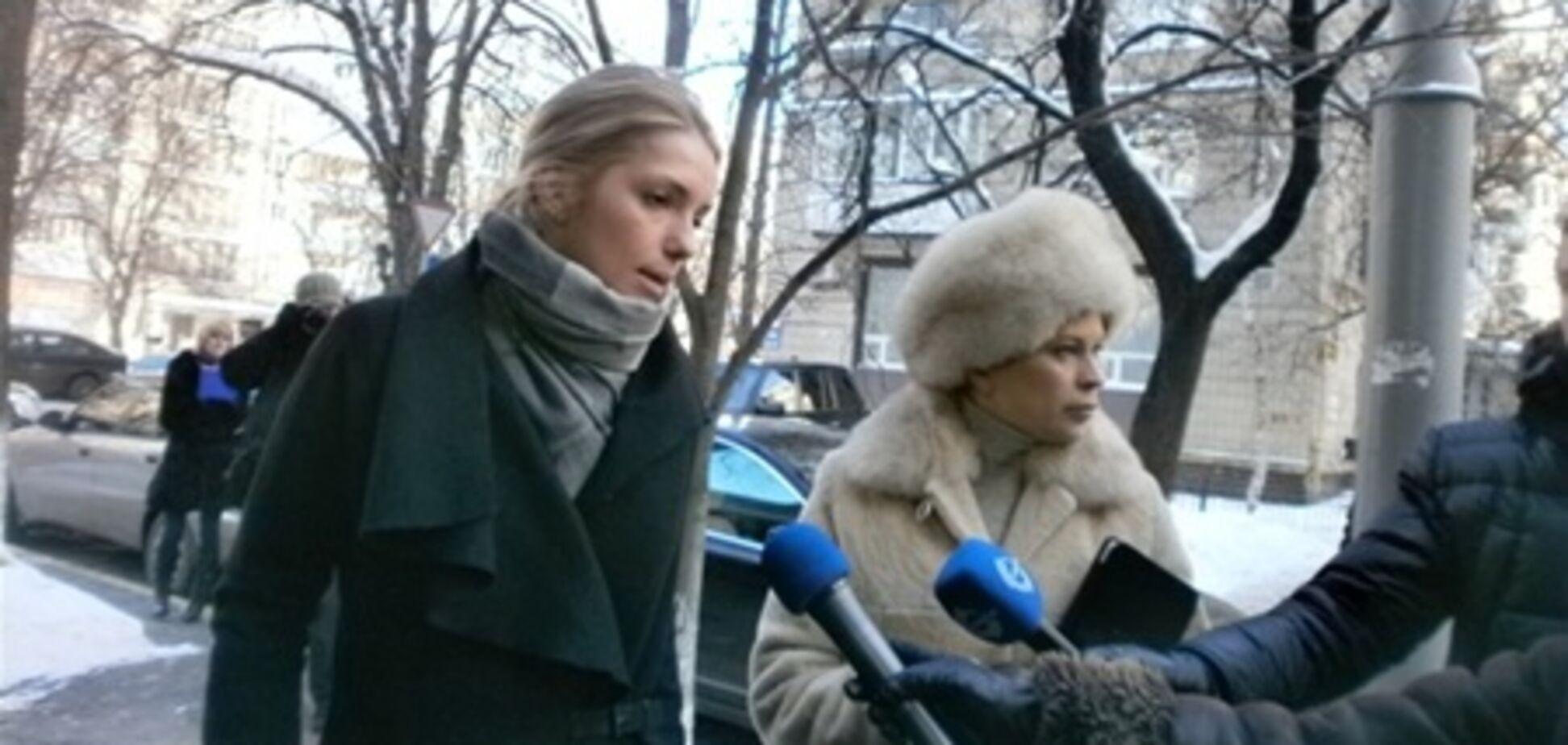 Дочка Тимошенко поскаржилася Пшонці