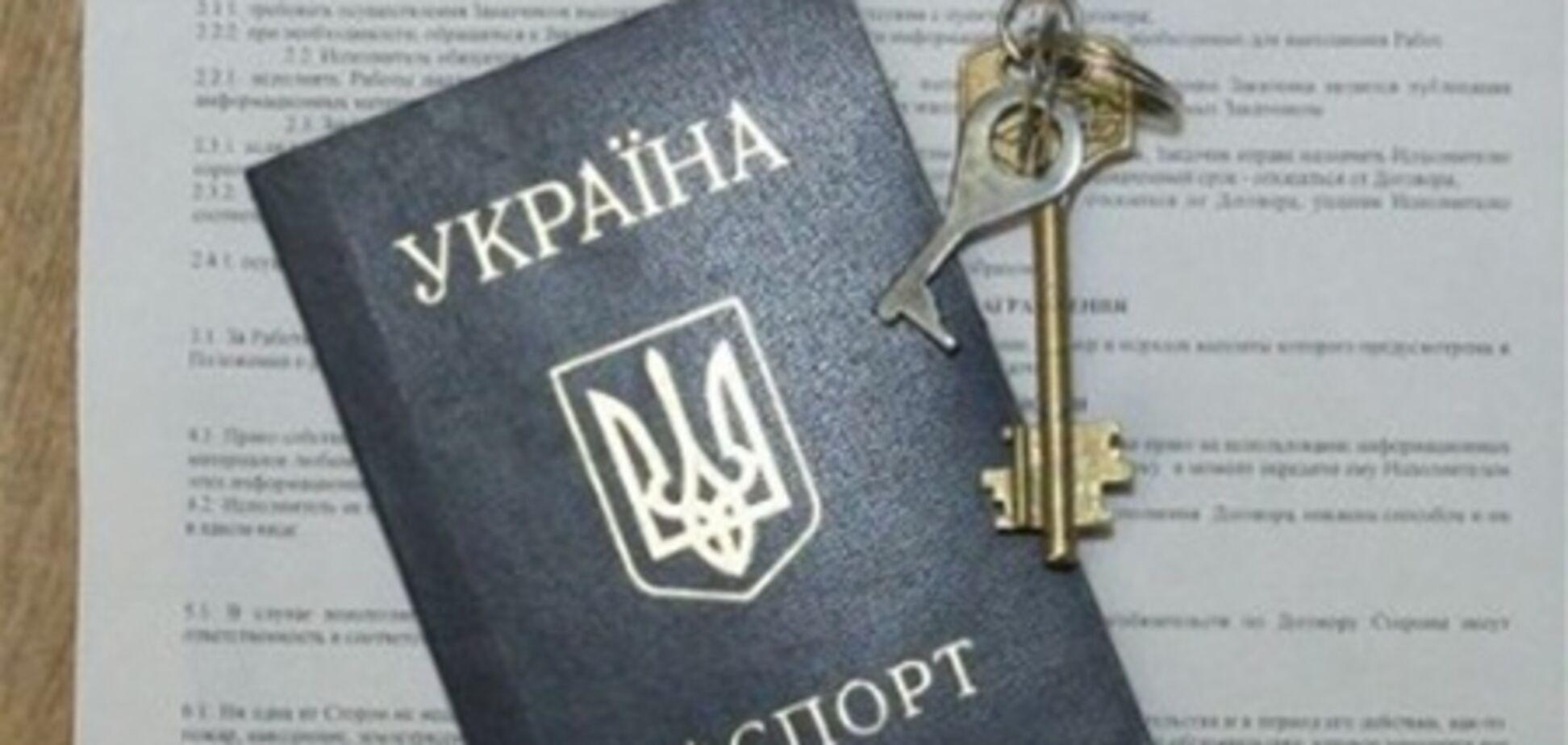 При покупке квартир украинцам придется рассказывать, откуда у них деньги