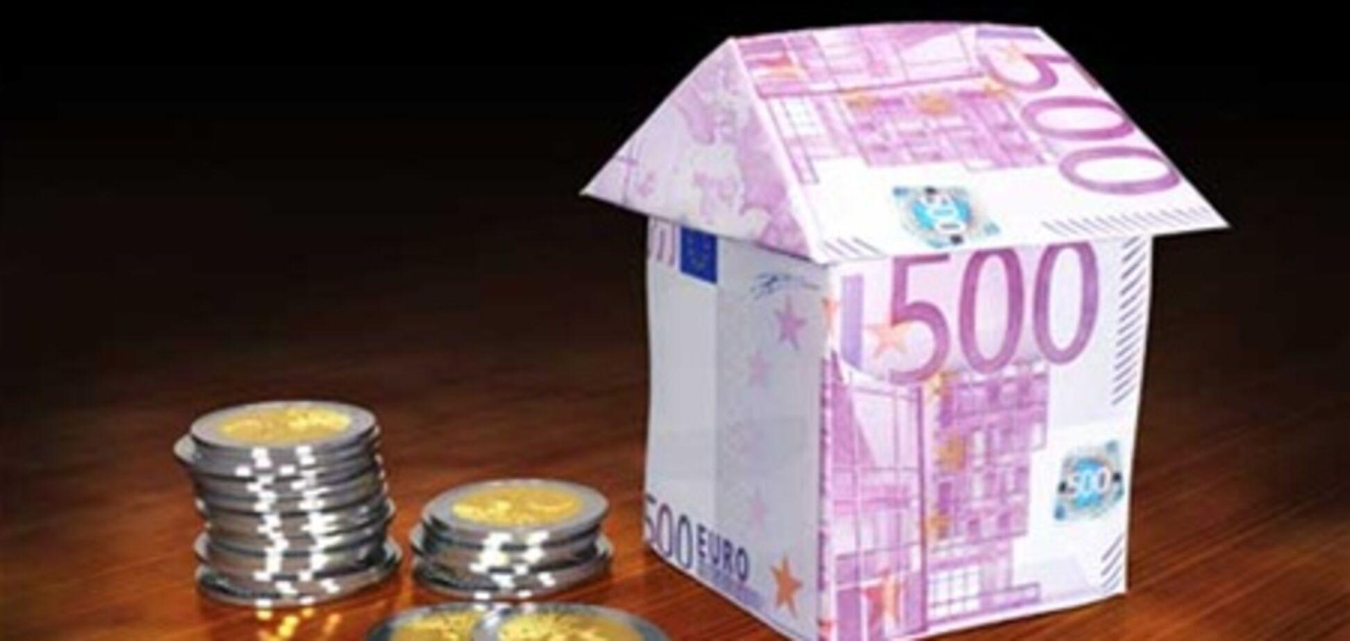 В Киеве продают самые дорогие здания