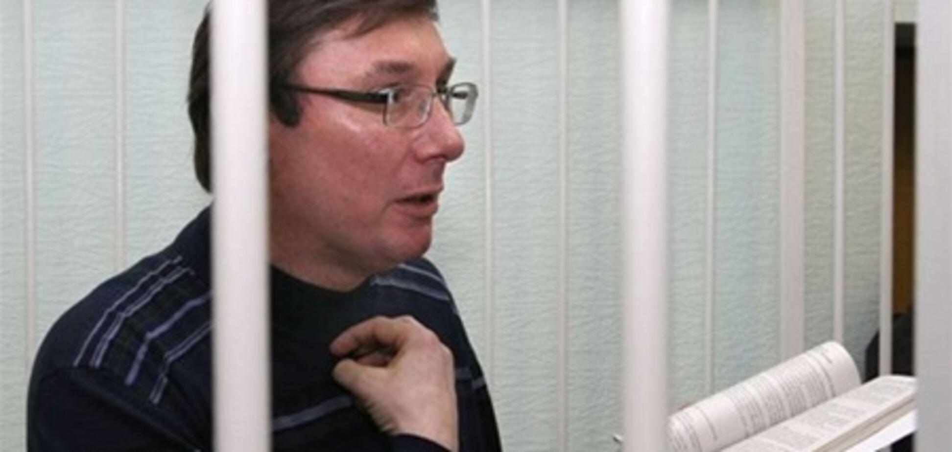 Обвинение требует для Луценко 4,5 года