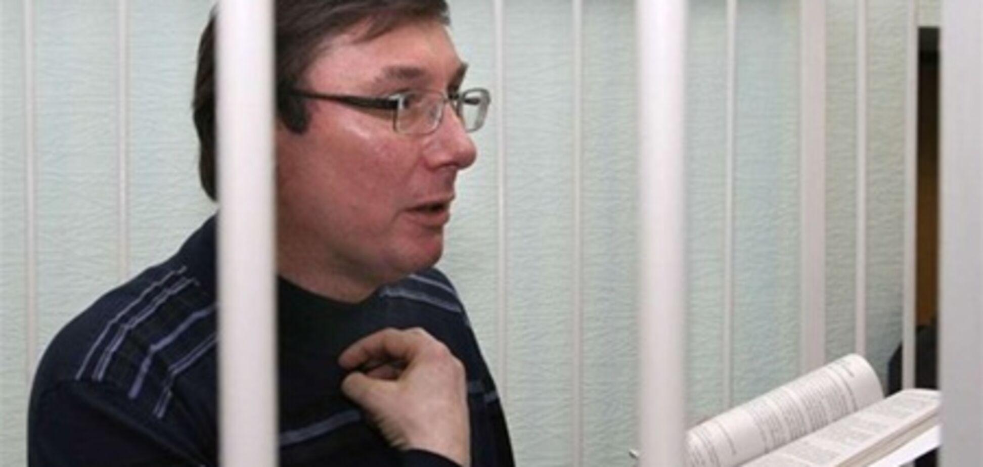 Луценко выйдет на свободу в 2015 году?