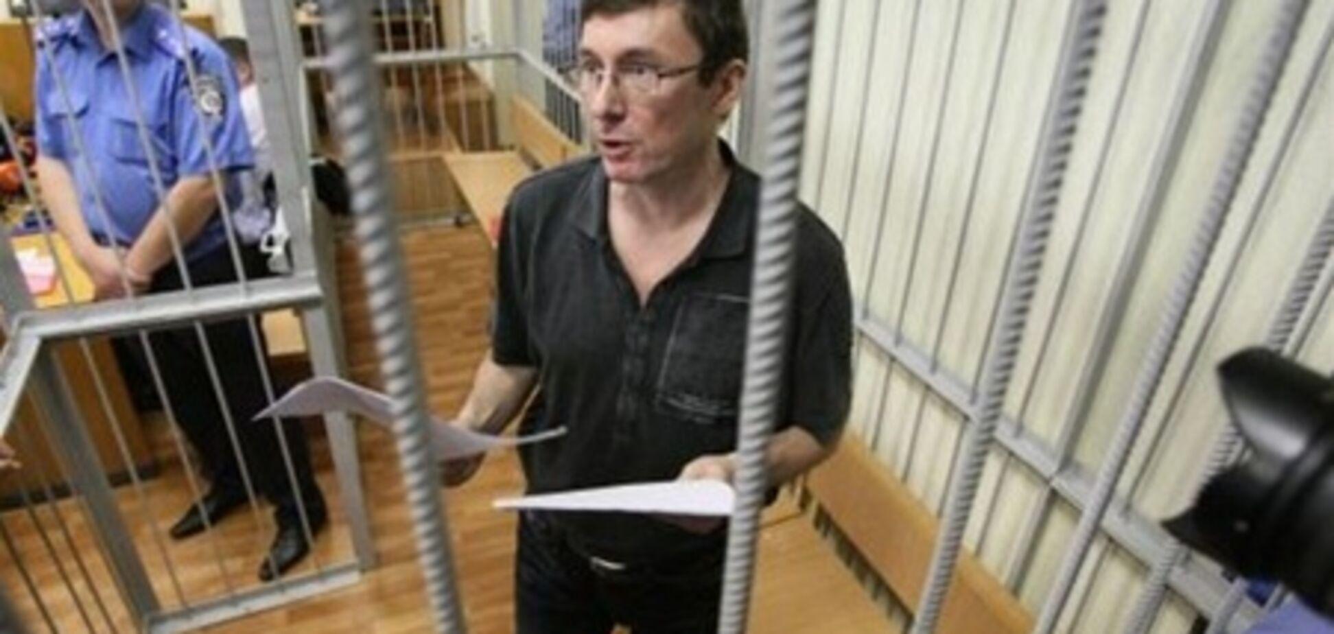 Луценко в суде назвал главные причины своего ареста