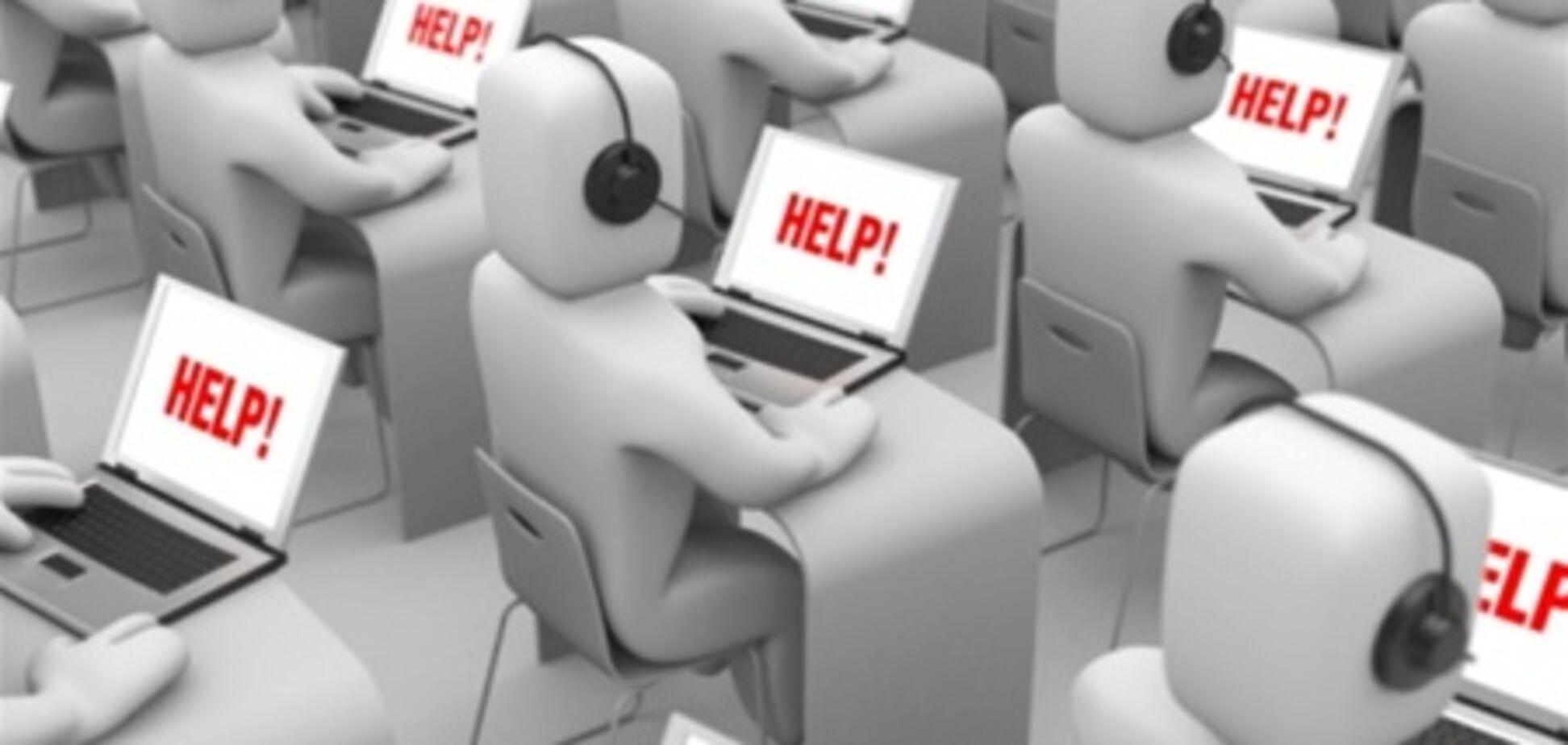 Вихри яростных кибер-атак
