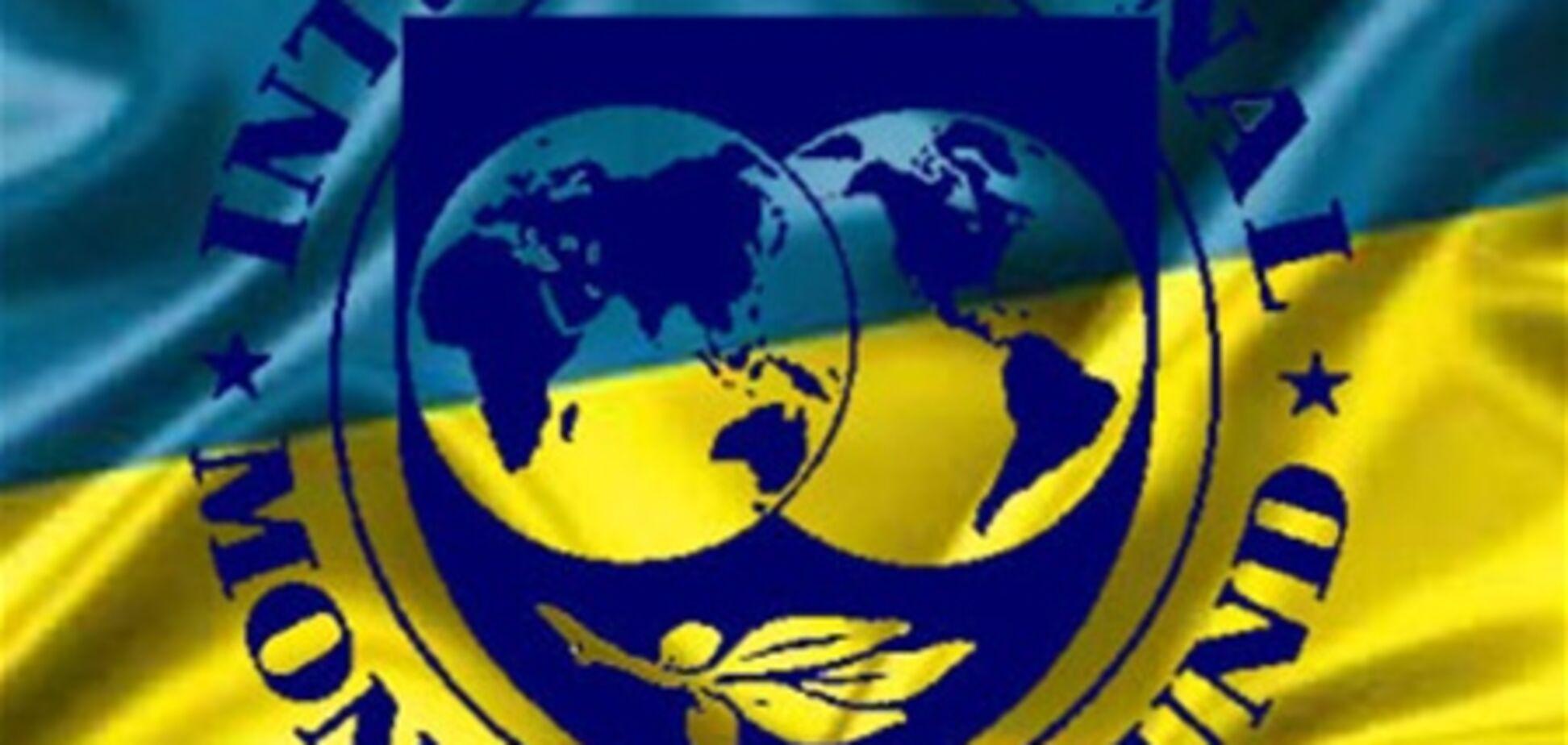 Экономические показатели Украины опередили прогноз МВФ