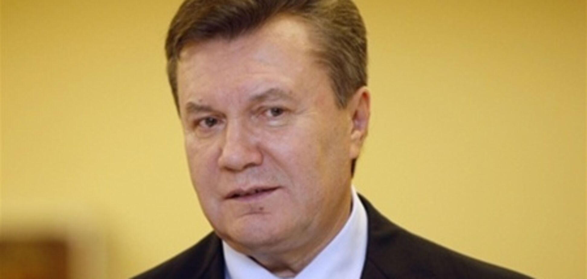 Янукович назвал приоритеты государственной политики