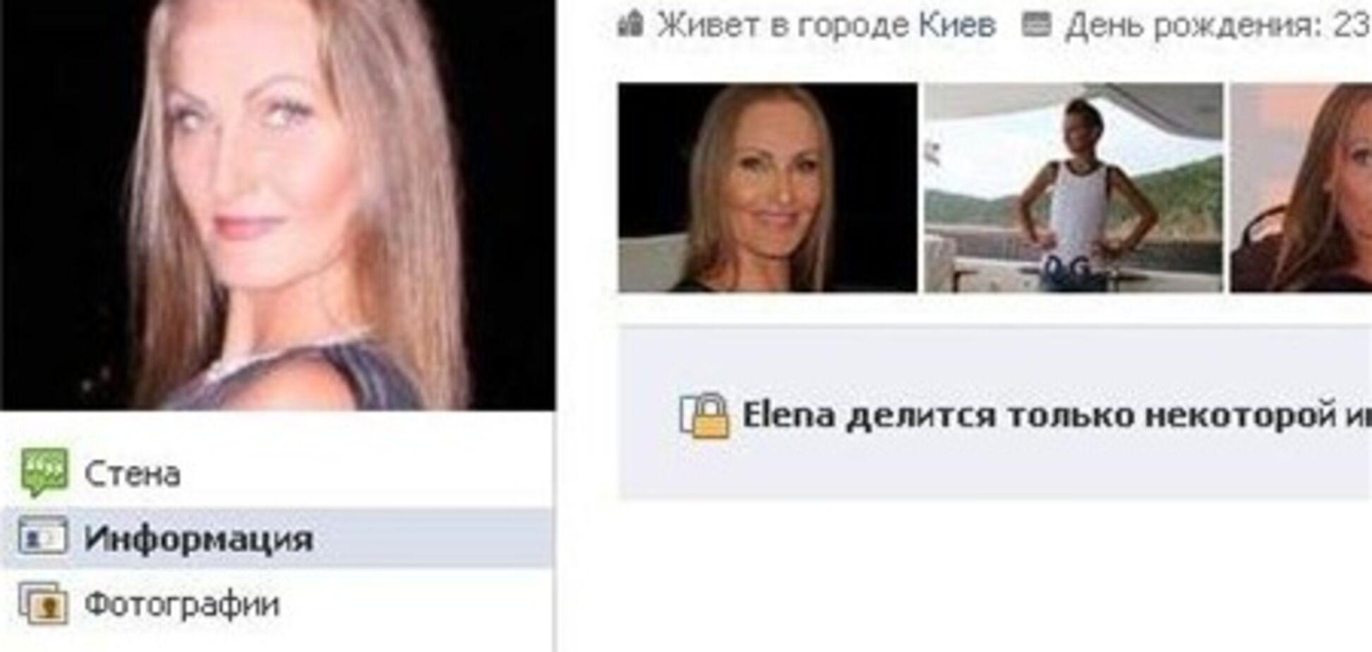 Елена Савчук стала Черновецкой