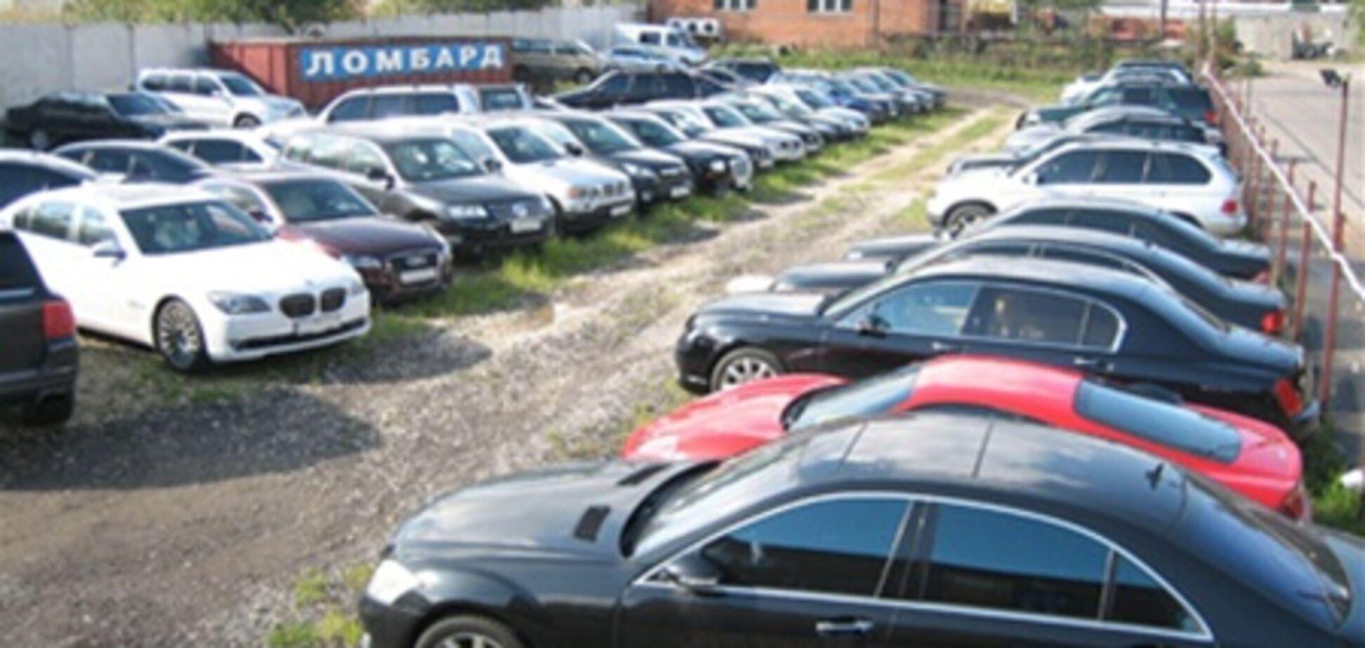 За коммунальные долги будут арестовывать автомобили