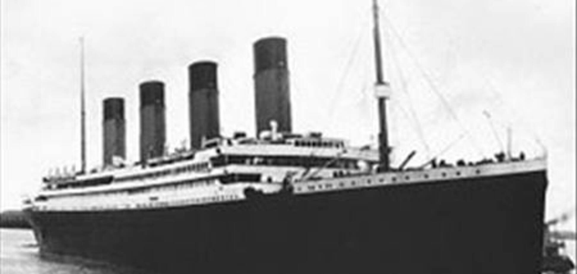 На аукцион выставлено меню с «Титаника»