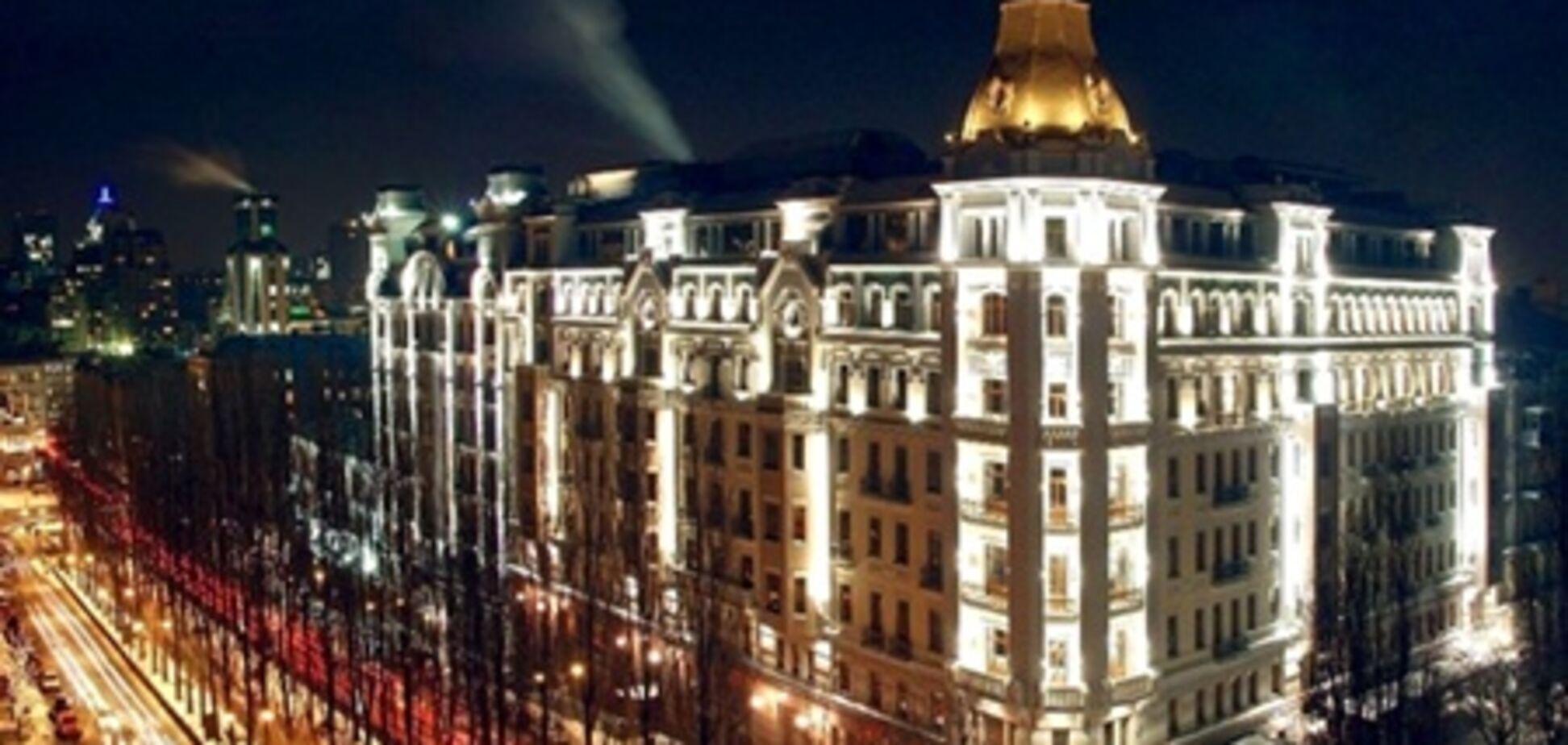 Кто владеет киевскими гостиницами?