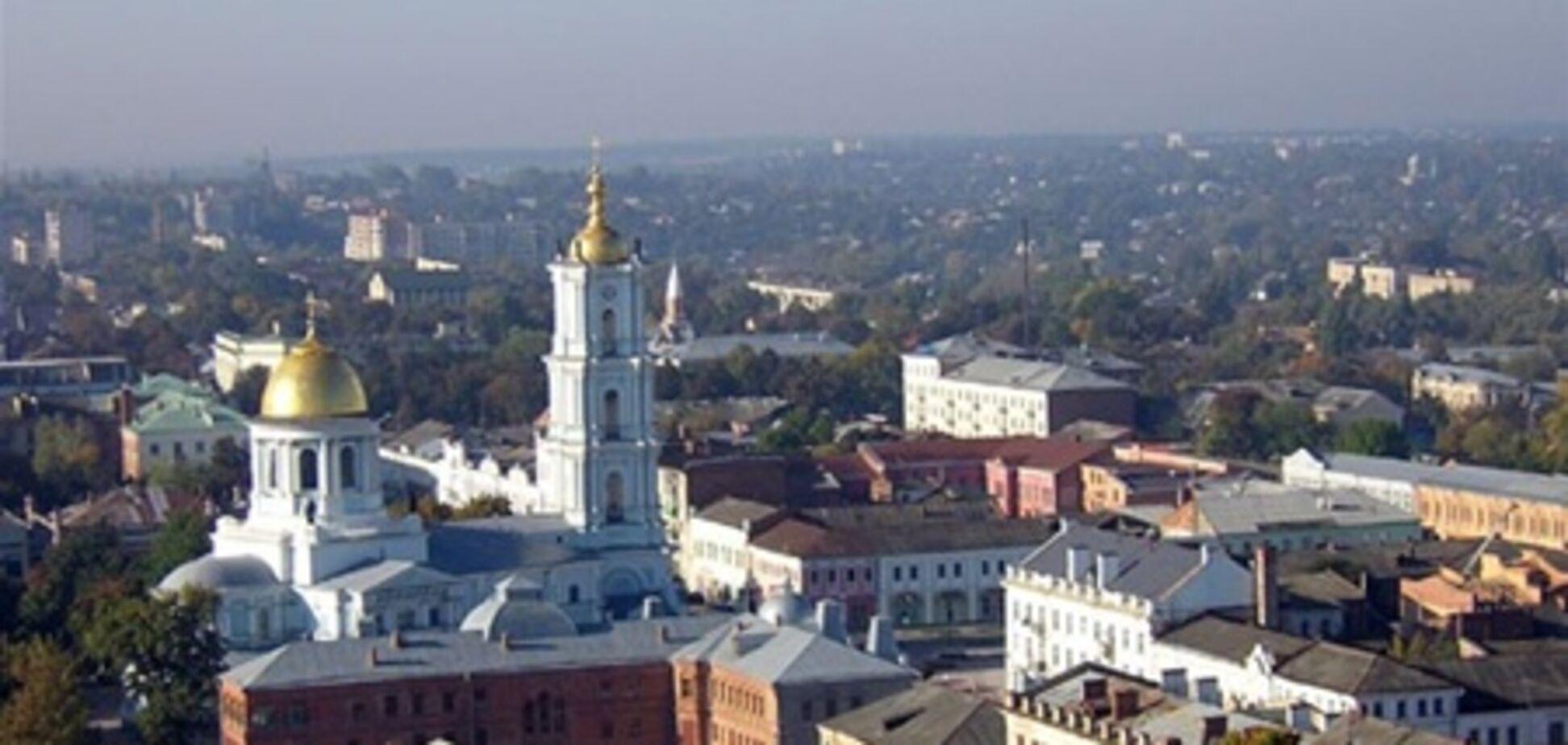 Города Украины ожидает масштабная реконструкция