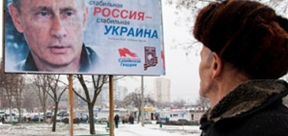 В Запорожье установили билборды с Путиным. Фото