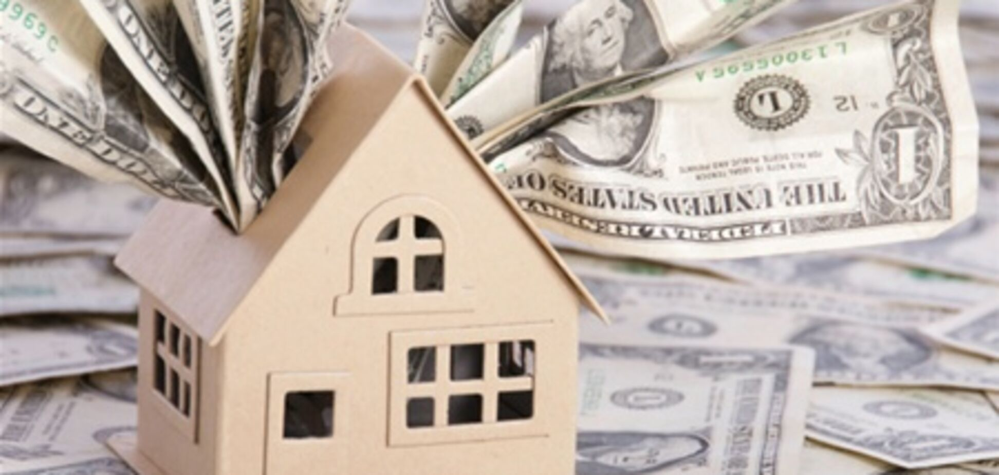 Налог на недвижимость коснется всех