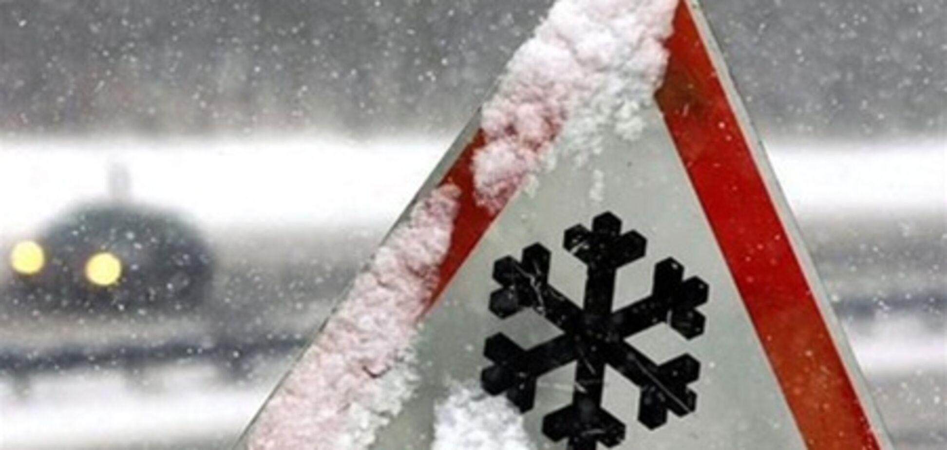 Морозный рекорд по-киевски
