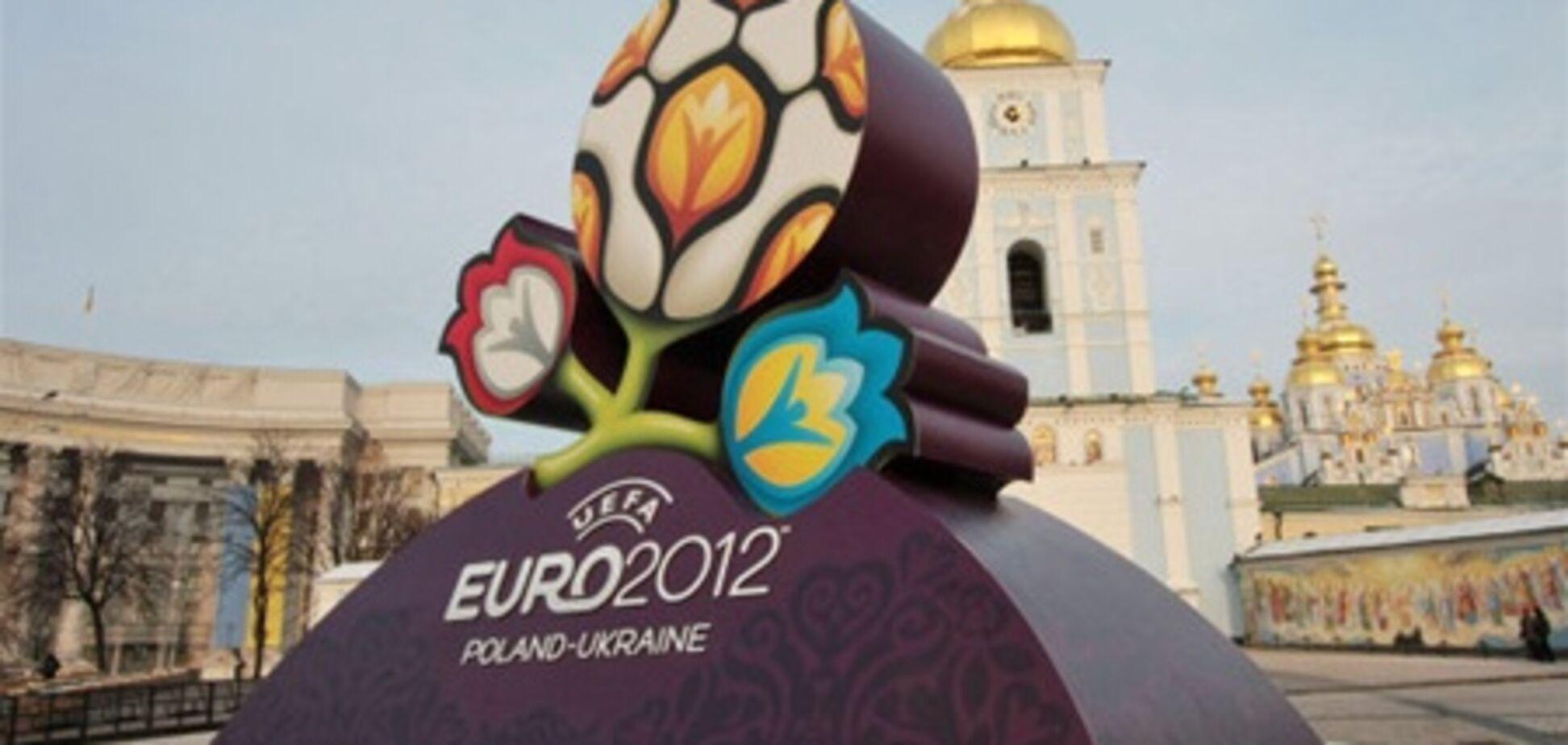 На время Евро-2012  украинские гостиницы взвинтят цены