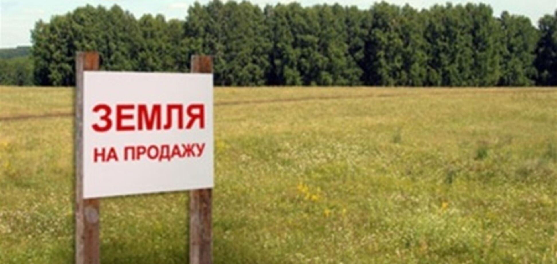 Гектар украинской земли оценили в 6 тыс. долларов