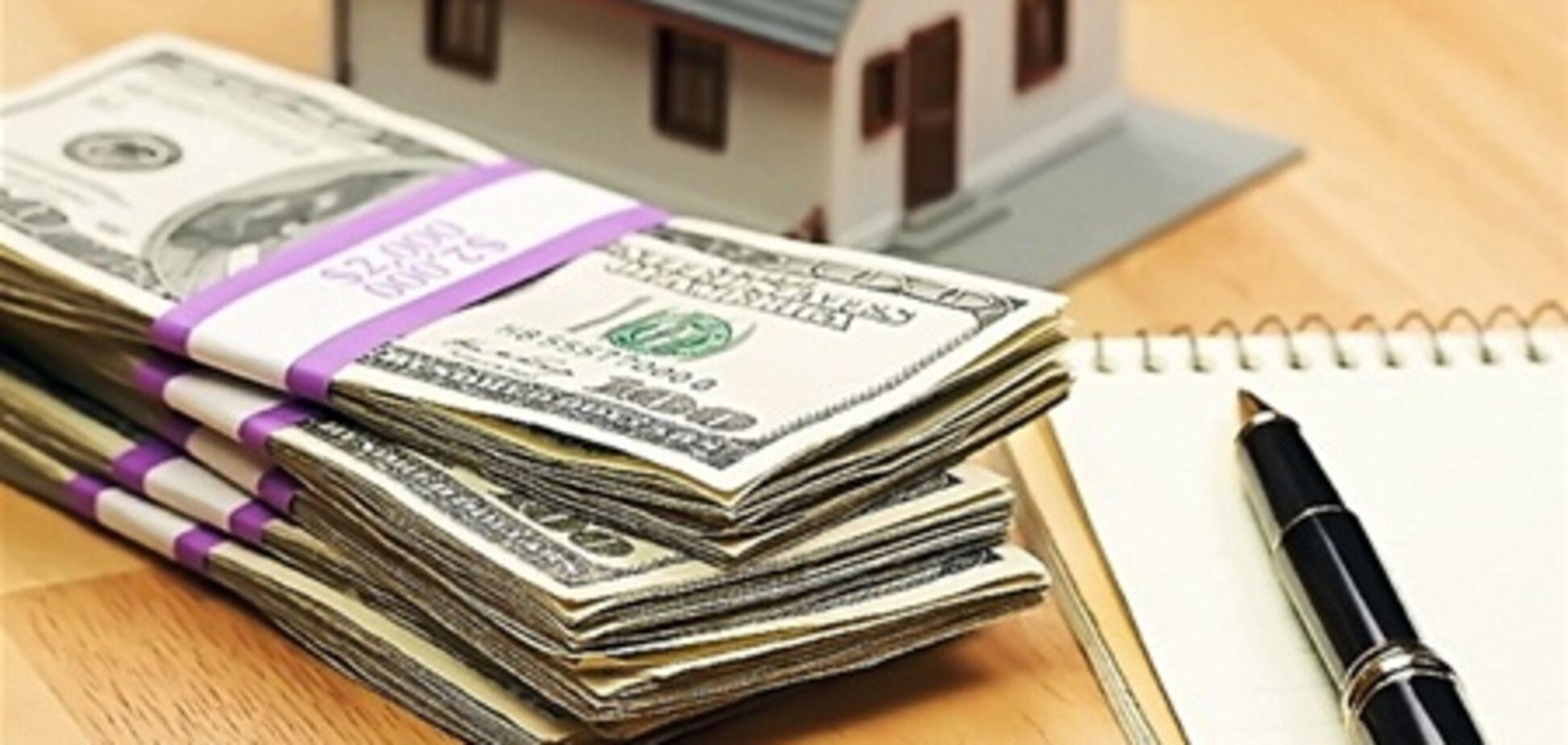 Спрос на ипотечные кредиты сократился