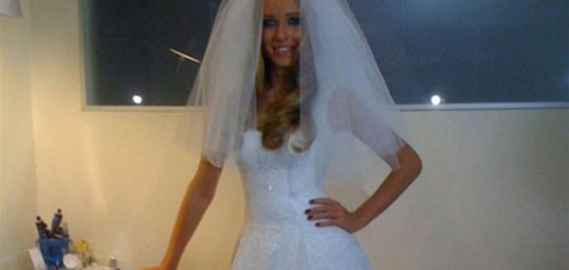 Осадча виходить заміж