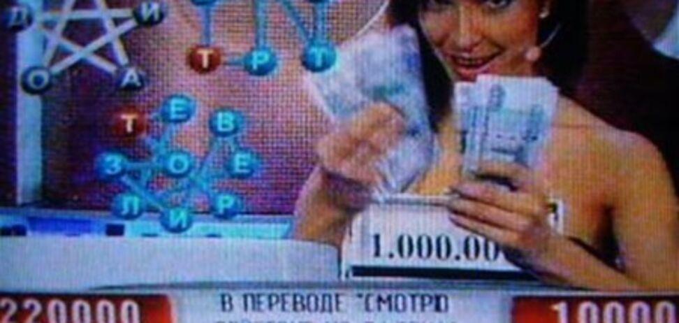 В Украине запретили платные викторины и игры на ТВ