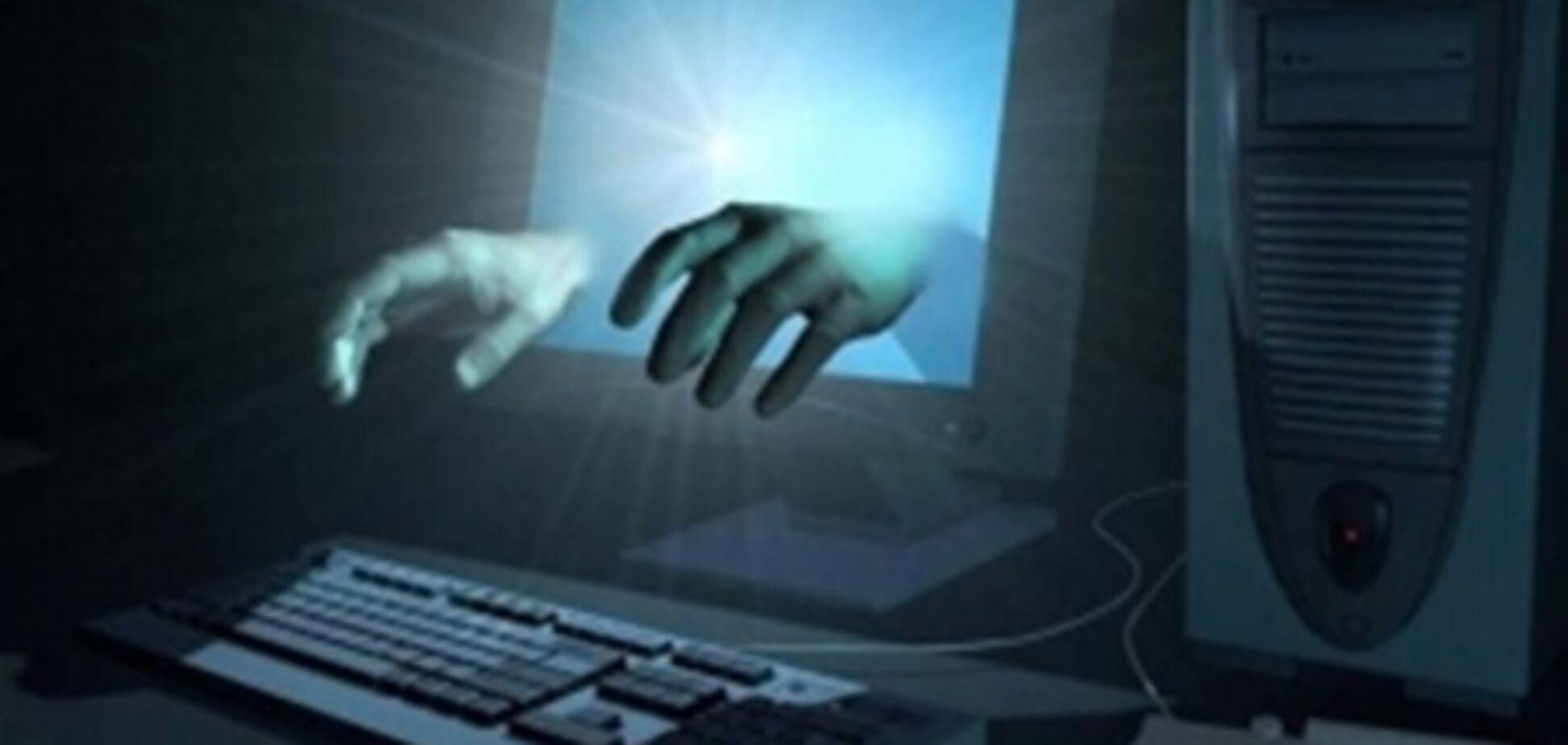 СБУ разыскала хакеров, положивших государственные сайты