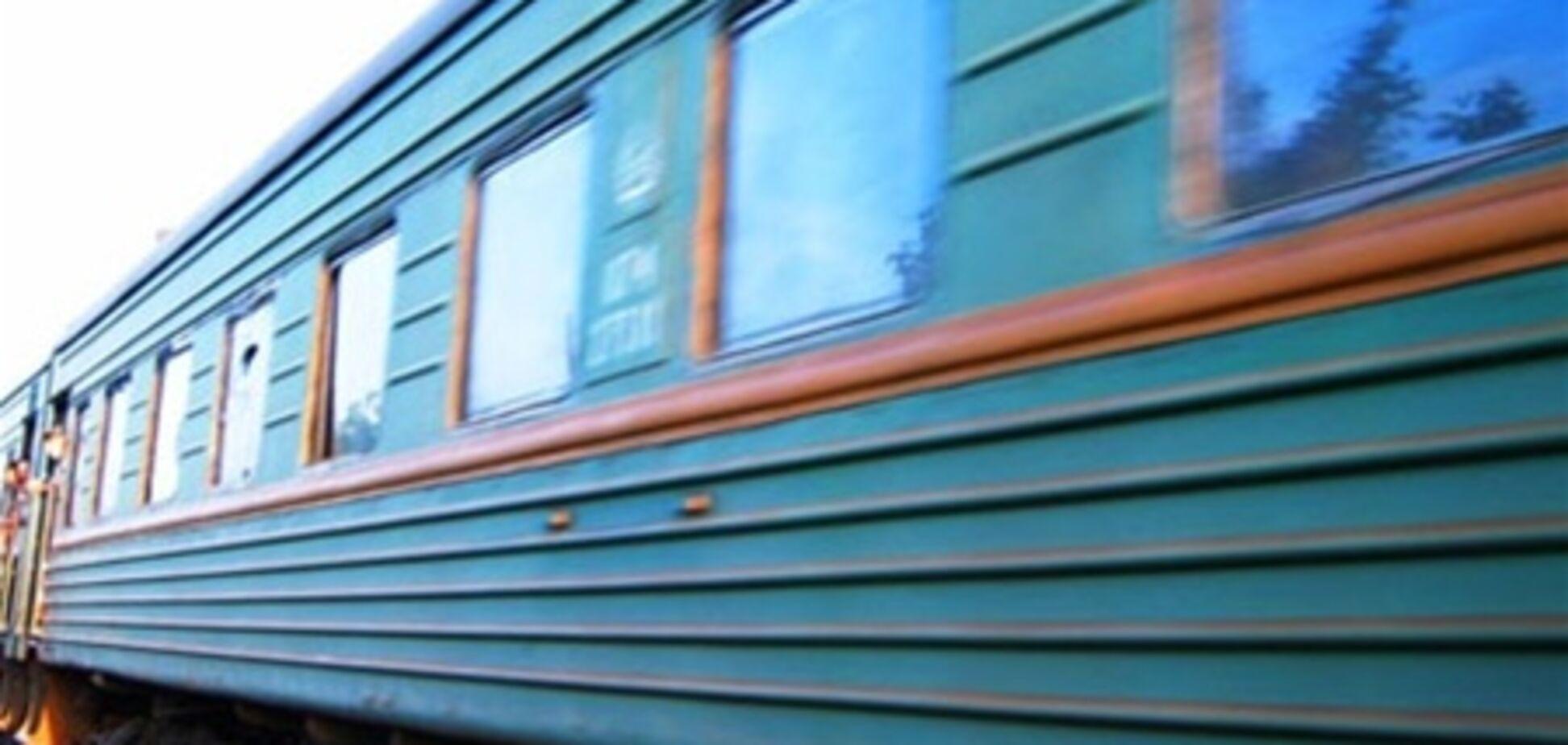 Два поезда в России столкнулись из-за украинского вагона