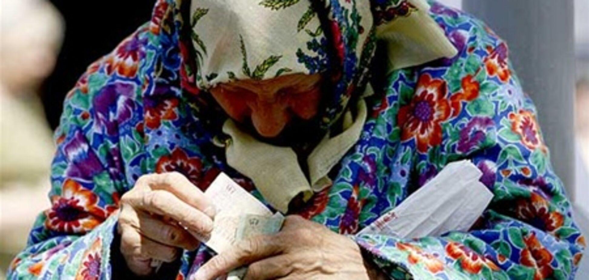 Для улучшения жизни пенсионеров нужно 10 млрд гривен