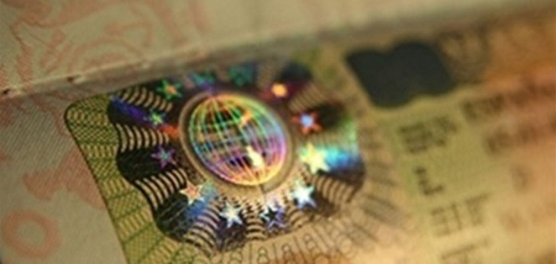 МИД обеспокоен аннулированием виз 7 украинцев в Германии