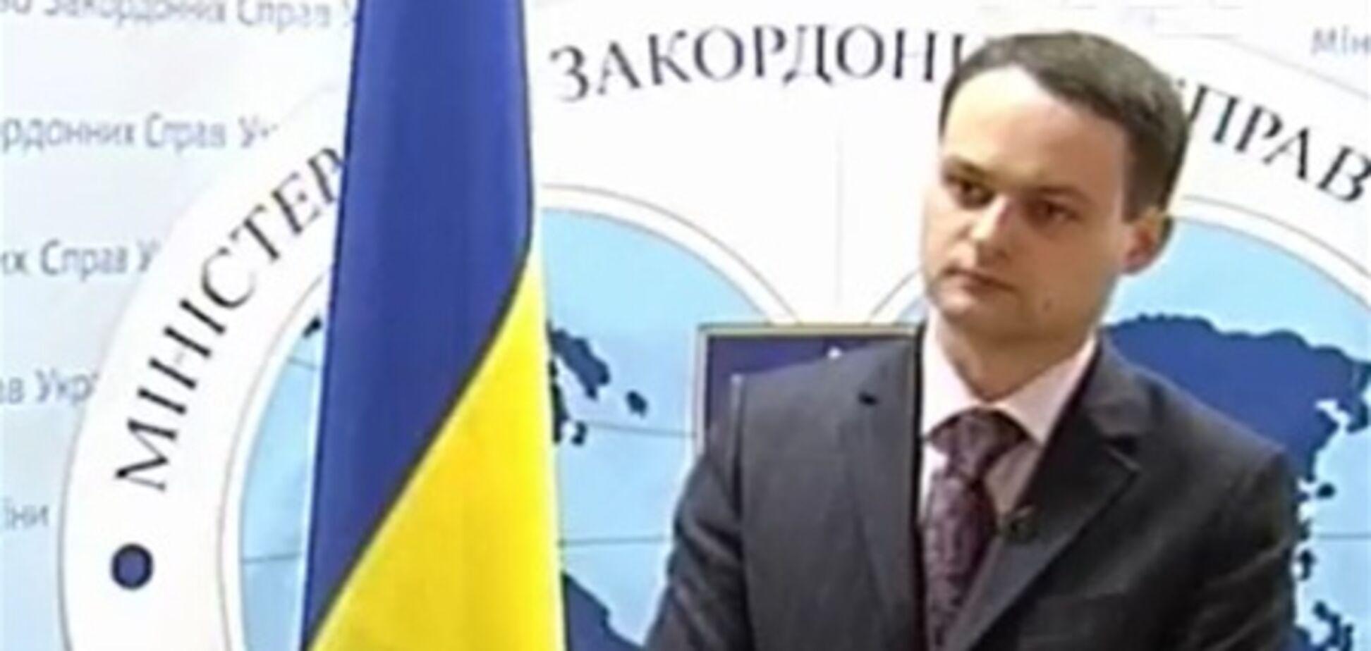 В Германии задержали семерых украинских туристов