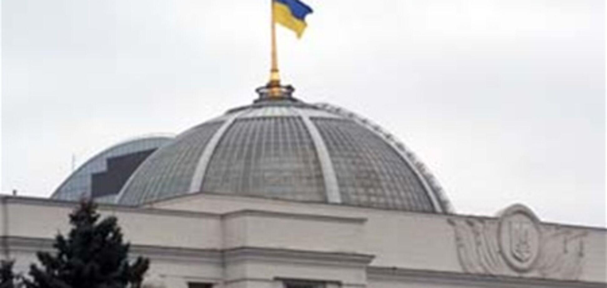 В Киеве средь бела дня угнали машины 6 народных депутатов