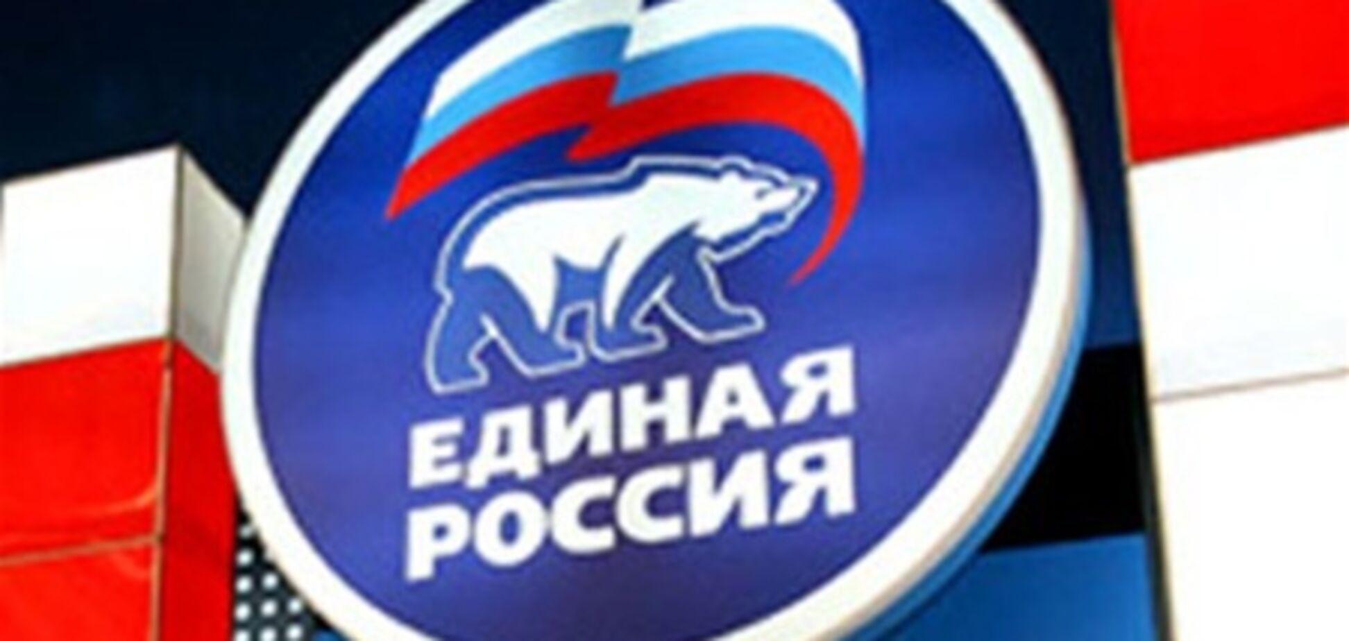 Депутат от 'Единой России' оскорбил еврейскую общину РФ