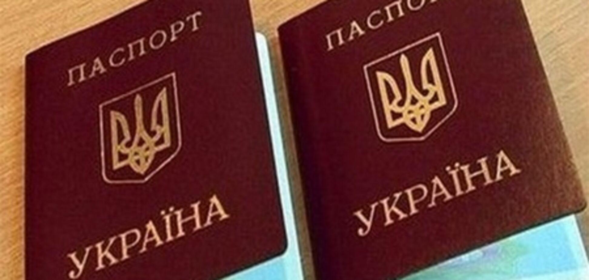 Голосовал по «открепительному»? Выкинь паспорт!