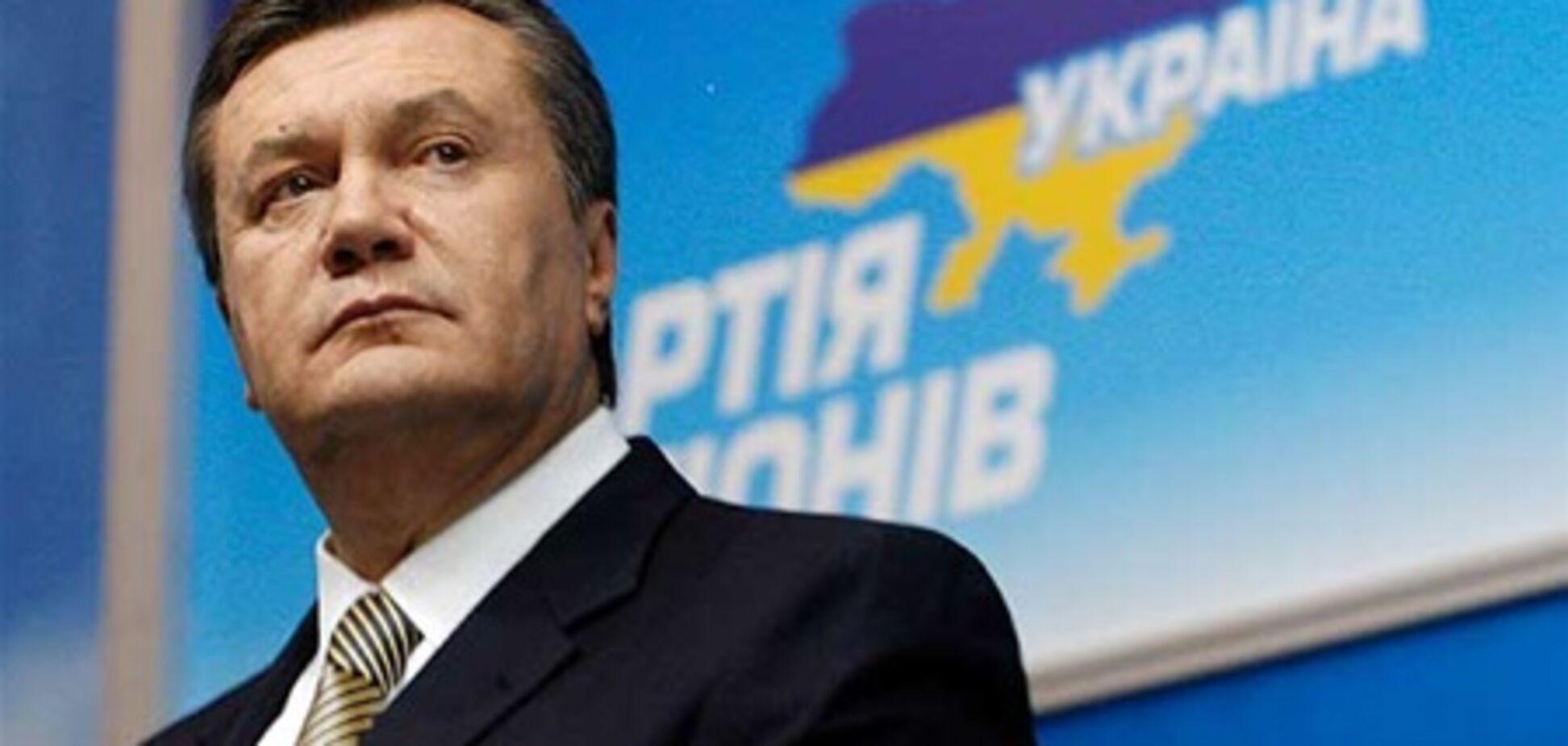 Янукович будет развивать Институт социнспектора