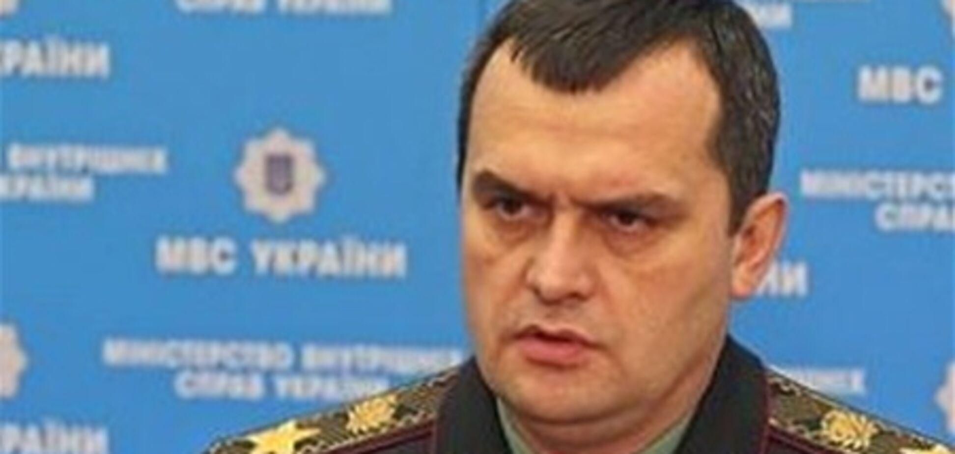 Николаевским изнасилованием занимается Генпрокуратура